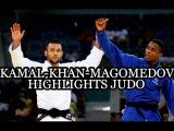 KAMAL-KHAN-MAGOMEDOV (RUS) - HIGHLIGHTS JUDO