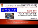 Situational Chinese Expressions 2.03 Airport – Security check, Immigration Full Edeo