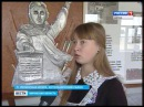 Зал боевой славы в Cпицынской средней школе