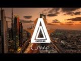 Cactus Kk - Creep (Audio)