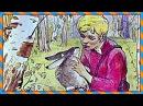 █ ЗАЯЧЬИ ЛАПЫ 1960 г Сказки для детей озвученный диафильм для малышей и мультфи