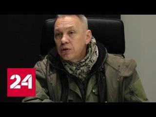 Захарченко: рокер Александр Скляр попал под обстрел силовиков