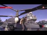 Военные летчики показали отличия «Катрана» от «Аллигатора»