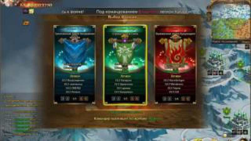 League of Angels 2/Лига Ангелов 2.Вечная война,жеребьевка!