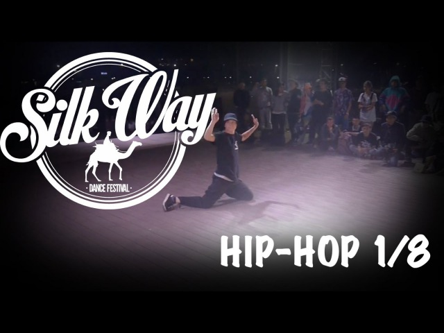 Nina Songa vs Nazyma | Hip-Hop 1/8 Final | Silk Way Dance Festival 2016