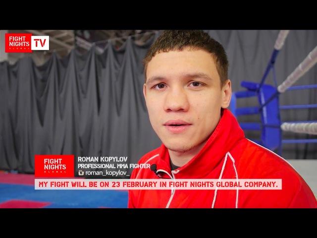 Роман Копылов готовится к дебюту на FIGHT NIGHTS GLOBAL 59.