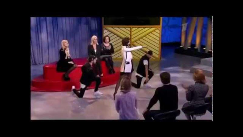 Ольга Бузова на сцене топ вверх, Нахлобучка 1 канал, Мужское / Женское