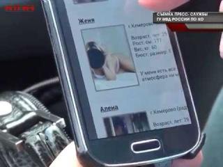 Штраф элитным проституткам выписали в Кемерово