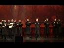 Хор Басиани (Грузия). Гандагани. Choir Basiani (Georgia)