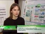 I Всероссийский конгресс молодых реставраторов 2017