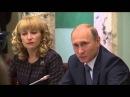 Путин критикует Норманскую теорию происхождения Руси. 05.11.2014