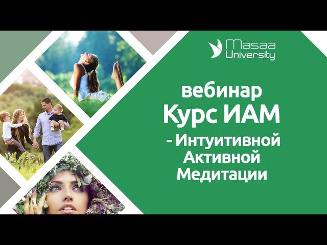 Здоровый образ жизни: весна-2017. День 13. Константин Фридланд