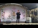 Выступление Руслана Алехно в Елохово