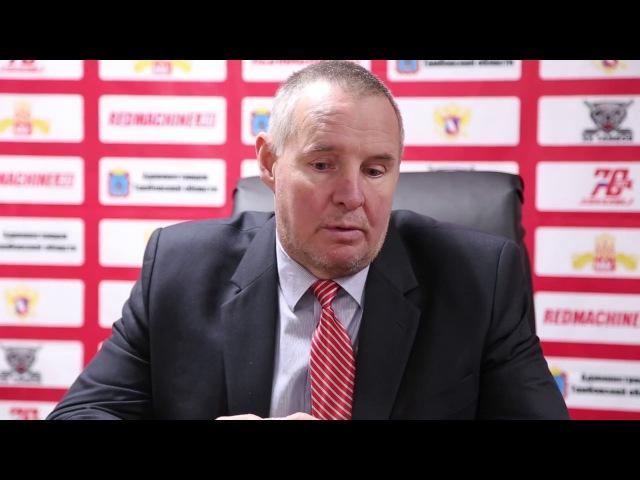 ХК Тамбов - ХК Кристалл-Юниор; итоговая пресс-конференция 05.02.17г.