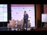 Интернет-реклама виды и цели трафика  Сергей Спивак