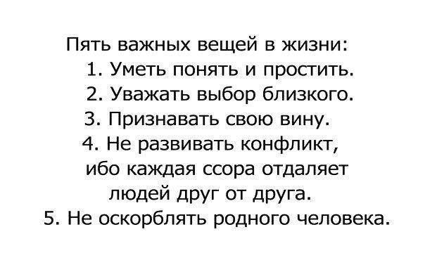 Фото №456244416 со страницы Алтынай Тугуновой