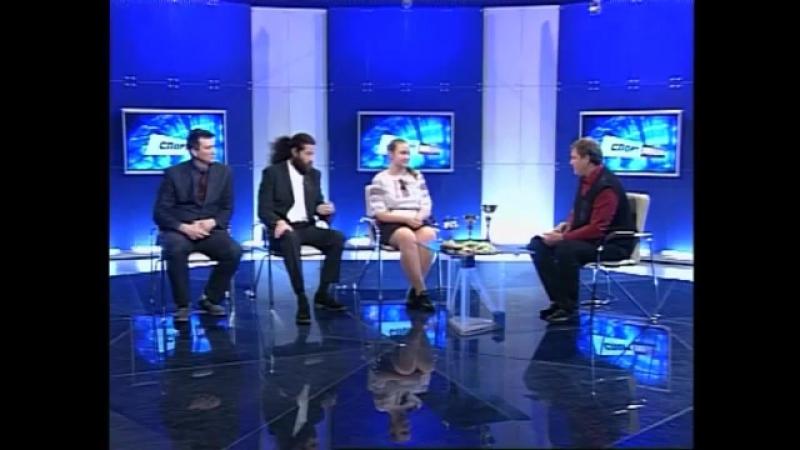 Віра Попруга, Дмитро Савінський та ВІталій Попруга на програмі «Спорт-тиждень»