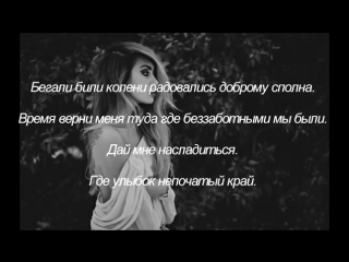 MiyaGi & Эншпиль ft. 9грамм - Рапапам (текст Lyrics)