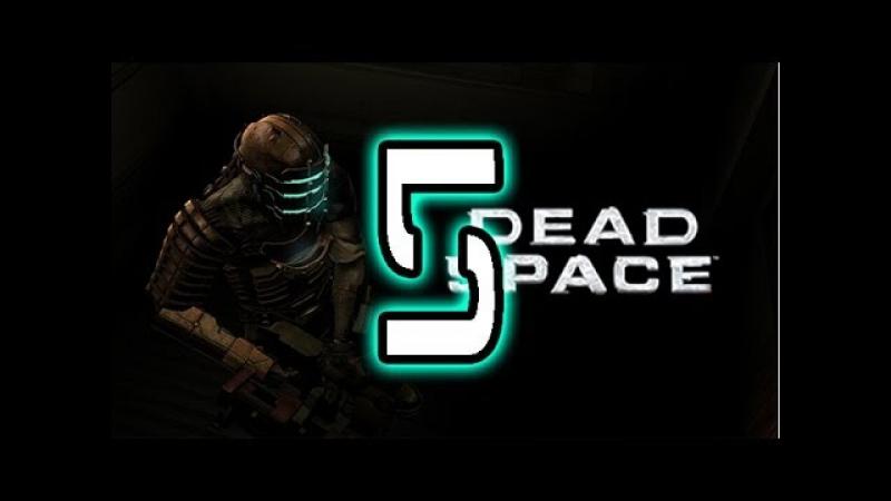 Dead Space - [5 серия - Интенсивная терапия ч.2]