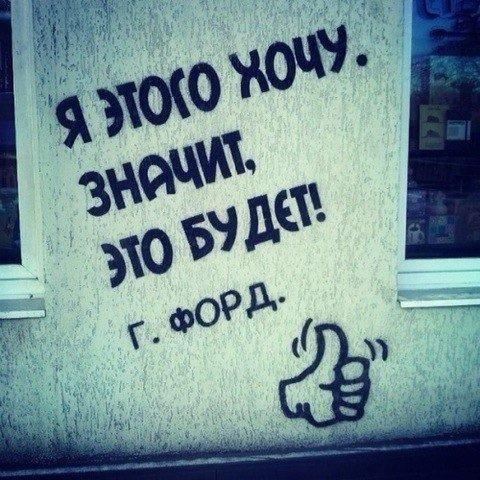 Никита Котов, Златоуст - фото №12