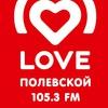 Love Radio - Полевской.