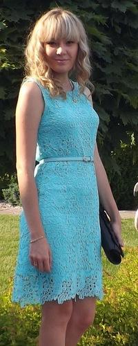 Кристина Елькина