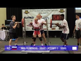 Sbd elite - inna filimonova - ipf world powerlifting championships 2016