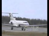Посадка ЯК-40 и Ту-134