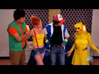 Порно пародия pokemon go<минет, анал, покемон, покемон го, молоденькие, малолетки, показала, сиськи , инцест >