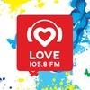 LOVE RADIO ТУЛА - 105,8 FM