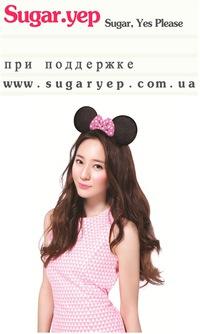 Корейская косметика в херсоне