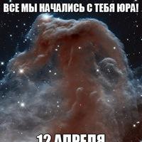 galaxyccomm