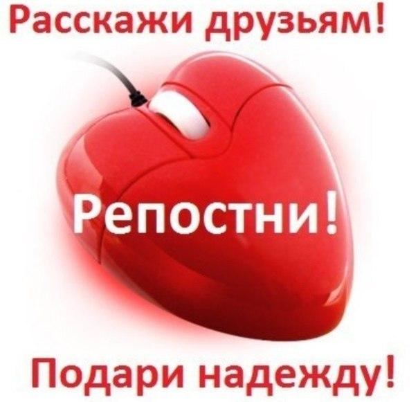 Фото №456242615 со страницы Ирины Мельниковой