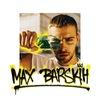Max Barskikh