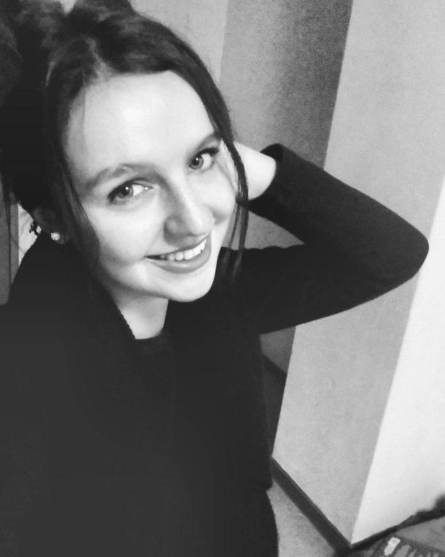 Катя Козырева |