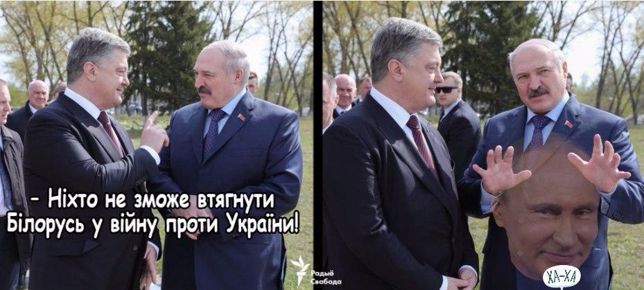 Лидер белорусской оппозиции Статкевич арестован накануне акций протеста - Цензор.НЕТ 2532