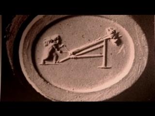 Мания познания. Древние открытия 6 серия из 6. Боевые машины / Mania of knowing. Ancient Discoveries (2004)