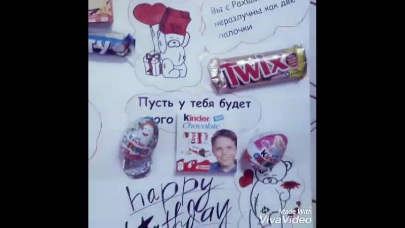 Birthday_Gulvira