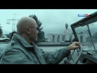Штурм Берлина. В логове зверя
