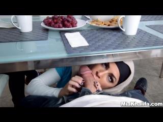 Порно в хиджабе [arab, hijab, taboo, julianna vega, mia khalifa, big tits, brunette, lebanese, milf, stepmom, pornstar]