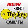 The key | Квест комнаты Харькова
