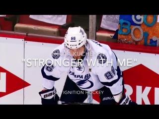 Stronger With Me - Nikita Kucherov Montage-Highlights / Никита Кучеров