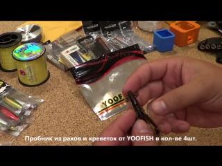 За копейки Раки Креветки силиконовые приманки 4 вида YOOFISH из Китая