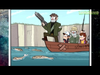 Gravity Falls комикс Стэнфорд победитель с оружием!