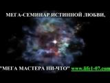 ЛЮБОВЬ ИСТИННАЯ manish vyas - YouTube.mp4