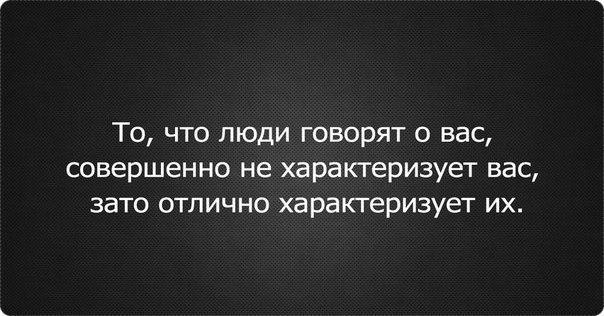 """Проект """"Капсула Времени"""" (автор - Наталья Эу) - Страница 4 JRpRy2d650E"""