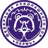 Пермская краевая федерация рукопашного боя