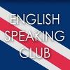 English Speaking Club ARIS