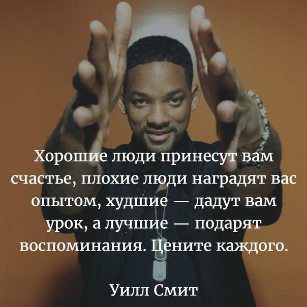Сергей Прелов | Нижний Новгород