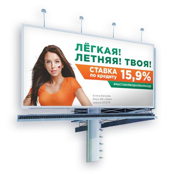 http://linkprofit.ru/scripts/click.php?aff_id=3586&ban_id=6cacdb9dОт